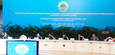 The 1st OIC Forum on Central Asia 2014 Dushanbe, Tajikistan