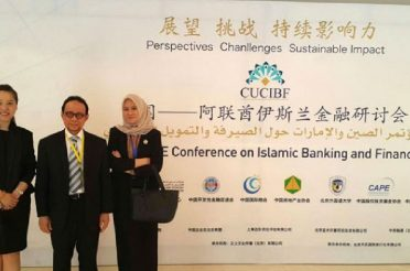 Financial Banking Conference between China and the UAE, on May 24 and 25 2016